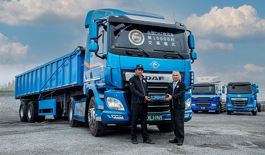 10,000TH DAF TRUCK BUILT IN TAIWAN