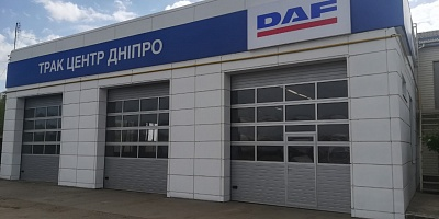 DAF Truck Centre Dnipro