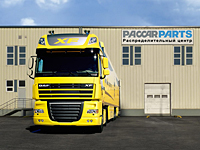 PACCAR Parts moscow pdc